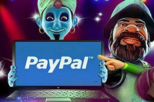 Caratteristiche di PayPa